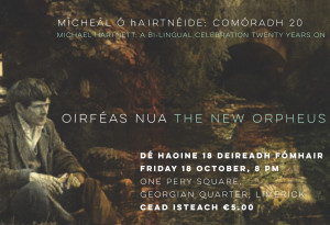 Things to do in County Limerick, Ireland - Orféas Nua/The New Orpheus - YourDaysOut